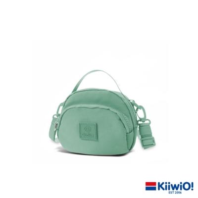 Kiiwi O! 純色防潑尼龍隨身包 AVERY 霧綠