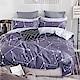 Ania Casa 北極星 單人三件式 100%精梳棉 台灣製 床包被套純棉三件組 product thumbnail 1