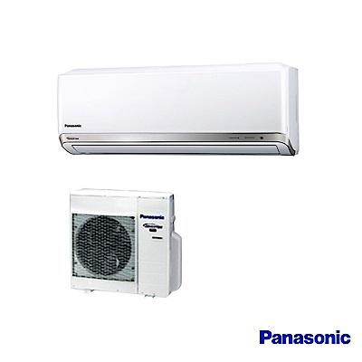 Panasonic國際牌9-12坪變頻冷專分離CU-PX63BCA2/CS-PX63BA2
