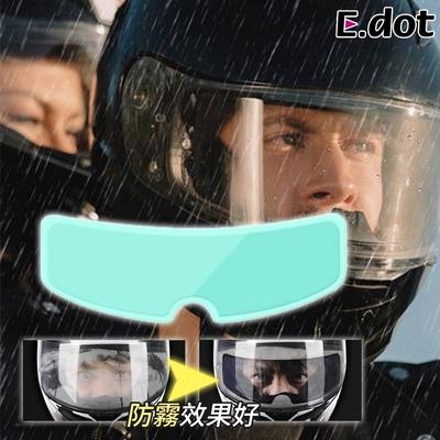 E.dot 安全帽防霧防水貼片(贈工具包)