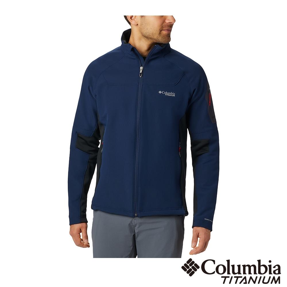 Columbia 哥倫比亞 男款- 鈦 防潑鋁點保暖軟殼外套-深藍