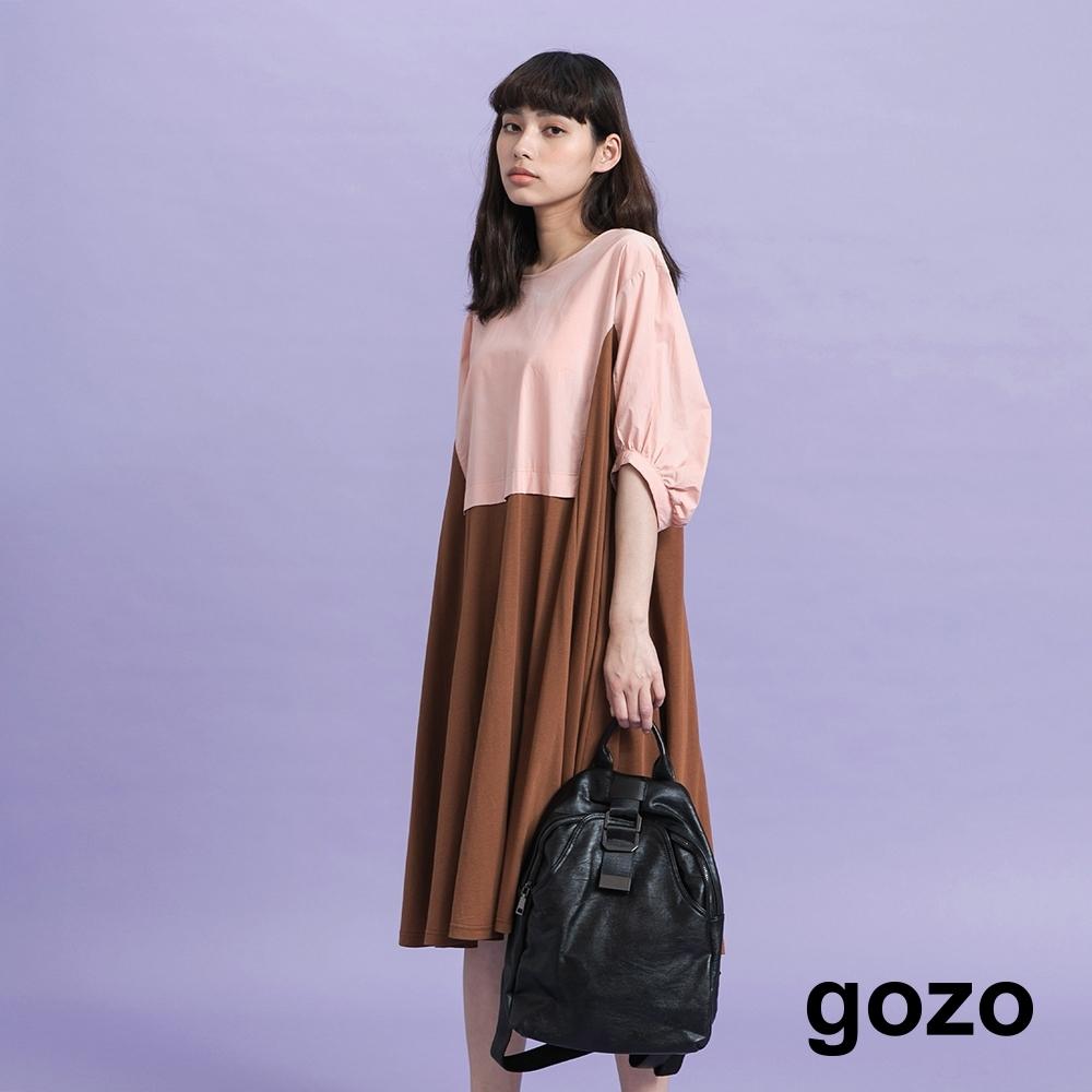 gozo-透明圈圈拼接洋裝(兩色)