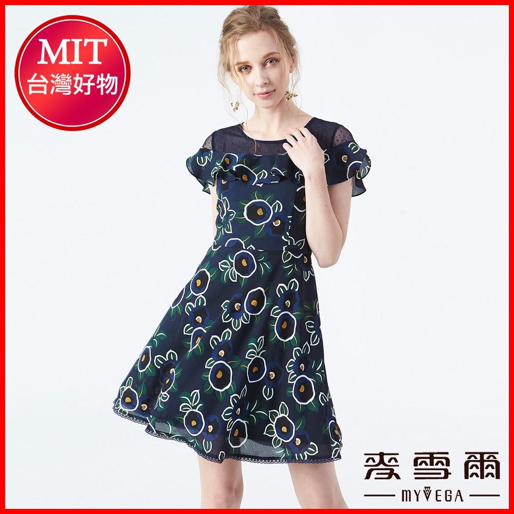 【麥雪爾】刺繡網布抽象花洋裝