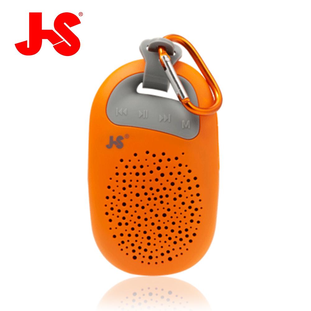 JS 淇譽 攜帶式藍牙音箱 JY1003