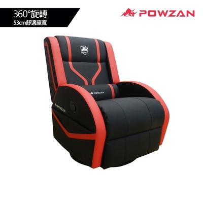POWZAN Assault 電競沙發 - 黑紅