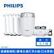 飛利浦龍頭型3重過濾淨水器日本原裝 WP3861+濾芯x4 product thumbnail 1