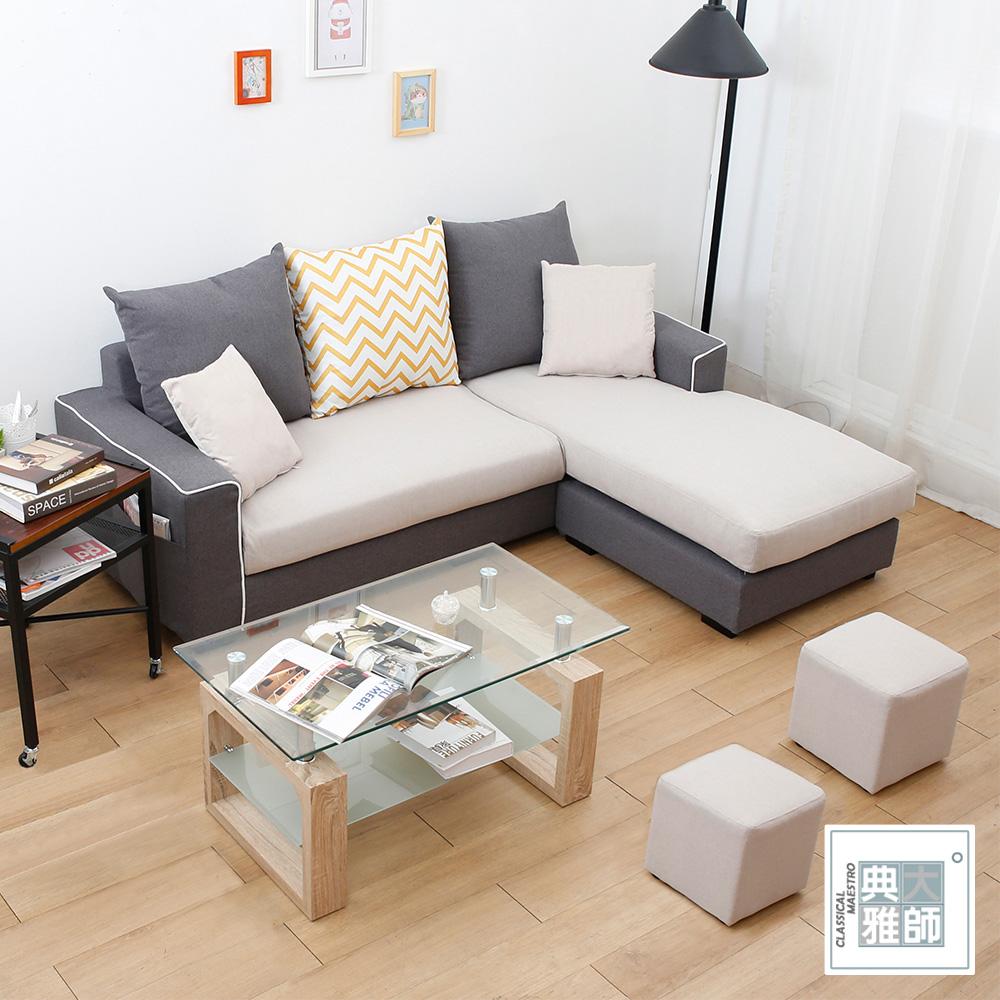 典雅大師-安德里亞L型沙發/三色-總寬201x總深161.5x總高82
