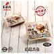 (任選) 富源成食品 煙燻豆包(300g*2入) 純手工製作 素食可食-M0702 product thumbnail 1