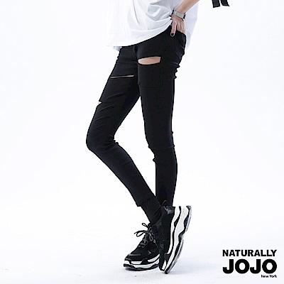 【NATURALLY JOJO】造型割破彈力褲(黑)