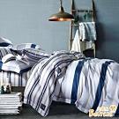 Betrise時光旅人  加大-植萃系列100%奧地利天絲四件式兩用被床包組
