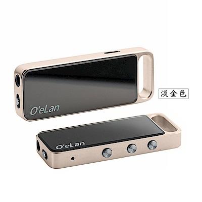 U3 迷你MP3錄音筆16GB(淡金色)~MP3播放