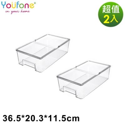 YOUFONE 廚房透明冰箱蔬果收納盒(附蓋)2入/組M