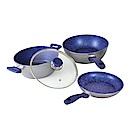 加拿大FlavorStone藍寶石不沾鍋-超值特惠組(3鍋1蓋)
