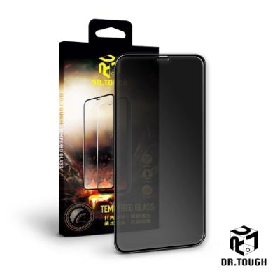 Dr.TOUGH 硬博士 iPhone 11 Pro/Xs/X 2.5D滿版強化版玻璃保護貼(防窺)