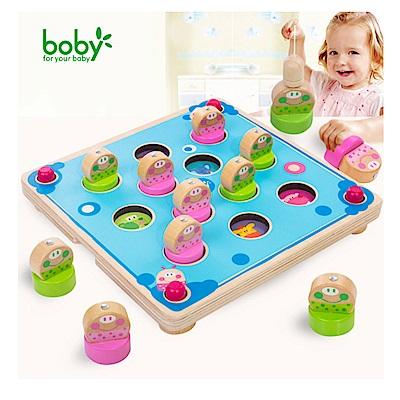 Boby 記憶對對碰幼兒遊戲組(36m+)