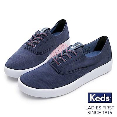 Keds STUDIO 輕量彈力休閒鞋-藍色