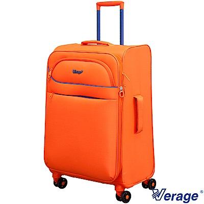 Verage 維麗杰 24吋輕量旅者系列行李箱 (橘)