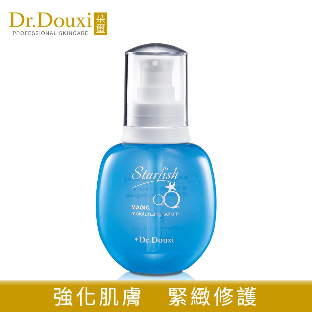 Dr.Douxi朵璽 海星QQ魔術俏顏保濕精華 50ml
