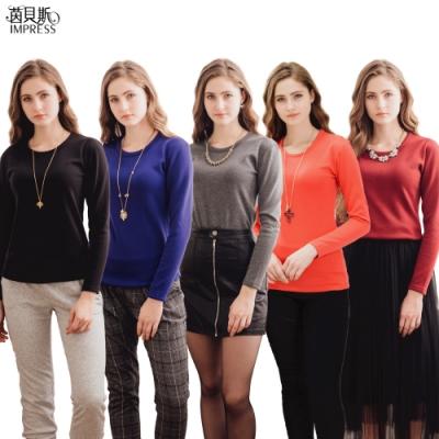 CorpoX  & IMPRESS-內刷毛不倒絨內搭衣五件組(灰/紅/紫/黑/橘)