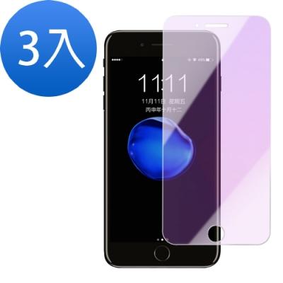 [超值3入組] iPhone 6 6s 藍紫光 全屏 9H鋼化玻璃膜 手機 保護貼(iPhone6保護貼 iPhone6s保護貼 )