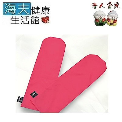 【老人當家 海夫】CAPE 體位變換 日本製 介護手套