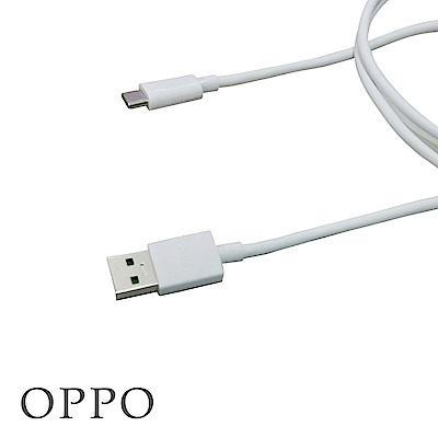 OPPO VOOC Type-C Cable 快充傳輸線