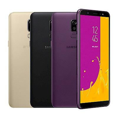 Samsung Galaxy J8 (3G/32G) 6吋八核心 全螢幕美顏機
