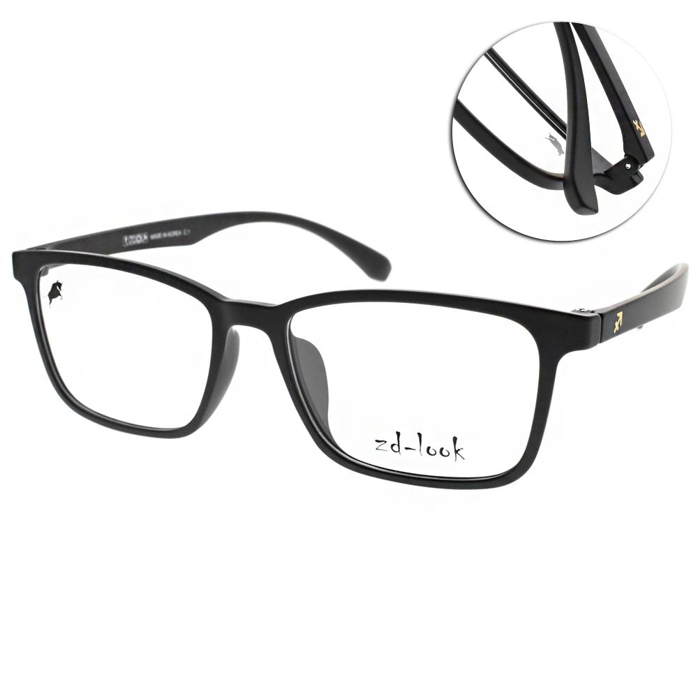 12星座系列 抗藍光護眼眼鏡/共12星座 #HD-GH343