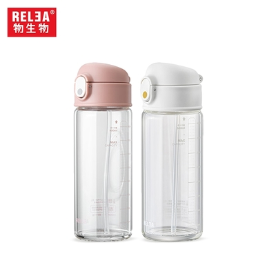 【RELEA 物生物】500ml clear耐熱玻璃彈蓋吸管玻璃杯(2色可選)