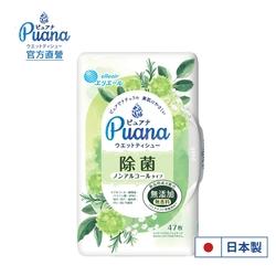 日本大王Puana 純淨然無酒精濕紙巾盒裝 (47抽/包)