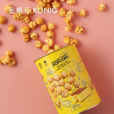 【金格食品】蜂蜜蛋糕風味爆米花110g
