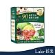 【Laler 菈楽】全新升級 90種野菜纖維代謝飲(20包/盒) product thumbnail 2