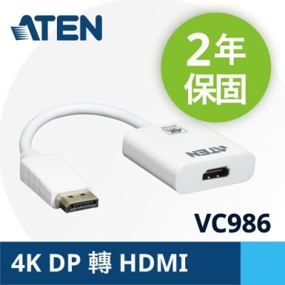 ATEN 4K DisplayPort 轉HDMI主動式轉接器(VC986)