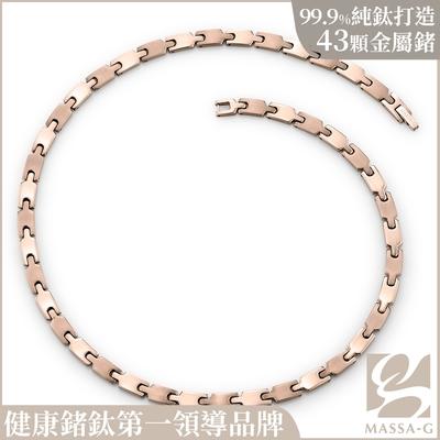 MASSA-G【Hyperion】海柏里昂金屬鍺純鈦項鍊(43顆金屬鍺碇)