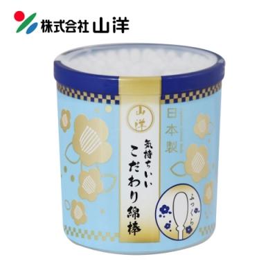 SANYO山洋 超柔軟-清潔綿棒(110入)