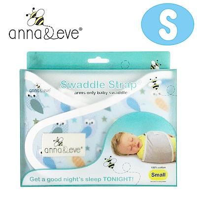 美國 Anna&Eve 嬰兒舒眠包巾 / 防驚跳早產兒肚兜 (S號/藍色貓頭鷹)
