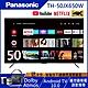 Panasonic國際 50吋 4K UHD Android 10.0連網液晶顯示器+視訊盒 TH-50JX650W product thumbnail 1