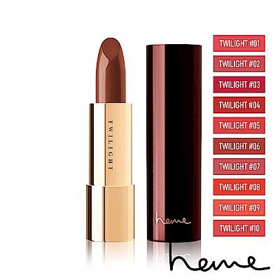 heme 經典緞光唇膏- 3.5g (10色任選)