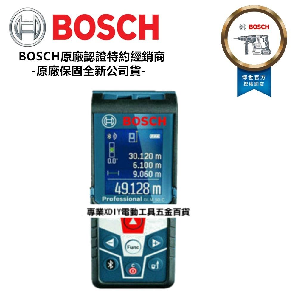 配原廠護套 BOSCH GLM 50C 50米藍芽雷射測距儀 彩屏