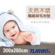 【Turbo Tent】Blanket 300x280 -木漿纖維絨毛野餐墊-桃紅色 product thumbnail 1