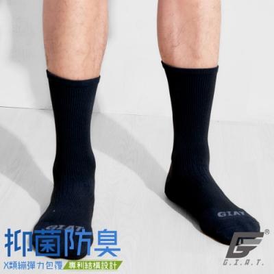 GIAT台灣製專利護跟類繃壓力消臭3/4運動襪(黑色)