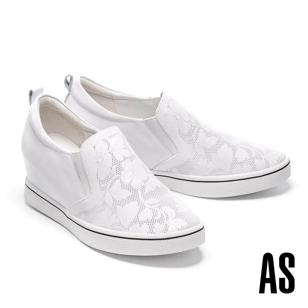 休閒鞋 AS 細緻雕花沖孔全真皮內增高厚底休閒鞋-白