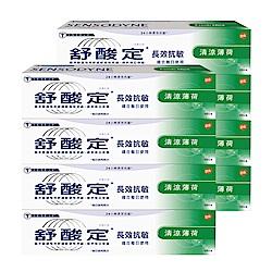 舒酸定長效抗敏牙膏-清涼薄荷120g*8支
