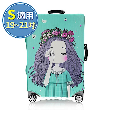 旅遊首選 行李箱套 防塵套 保護套 加厚高彈性伸縮 箱套 S號(女孩)