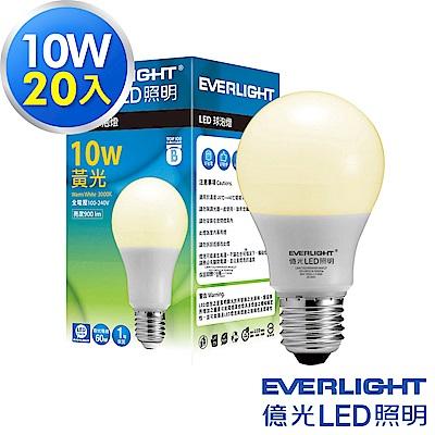 Everlight億光 10W LED燈泡 全電壓E27(黃光20入)