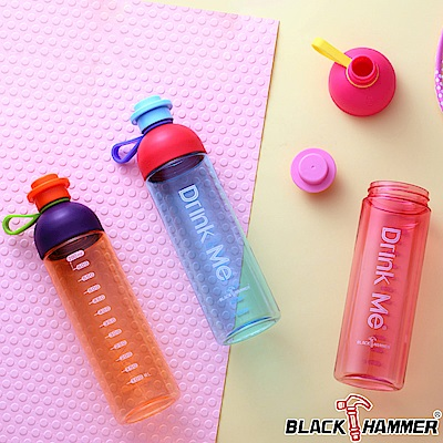 BLACK HAMMER Drink Me 玩色運動瓶760ML-3色可選