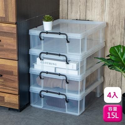 聯府沙發整理箱15L(4入)床底收納箱K15