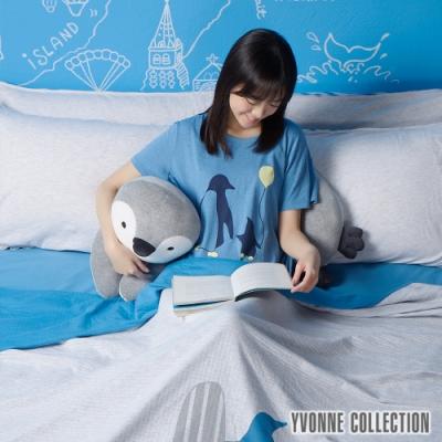 Yvonne Collection 企鵝彎型抱枕-淺灰