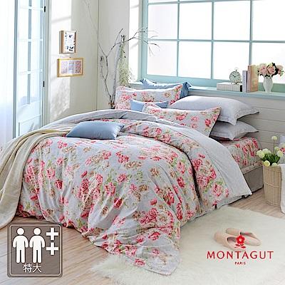 MONTAGUT-巴洛克風華-200織紗精梳棉-鋪棉床罩組(特大)