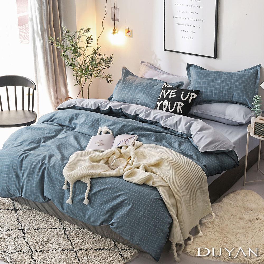 DUYAN竹漾 MIT 天絲絨-雙人床包兩用被套四件組-格魯